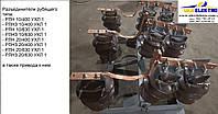 Разъединитель РЛН-20/400 рубящего типа наружного исполнения, фото 1