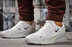 Кроссовки мужские ► Nike Air 270,  белые (Код: 14834) ► [  44 45 46  ] ✅Скидка 37%