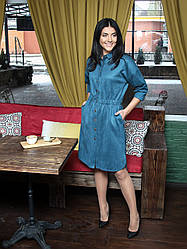 Платье из замша 1289 зелёного цвета