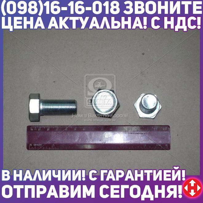 ⭐⭐⭐⭐⭐ Болт М18х40 поворотного круга НефАЗ (пр-во Белебей) 1/14085/21