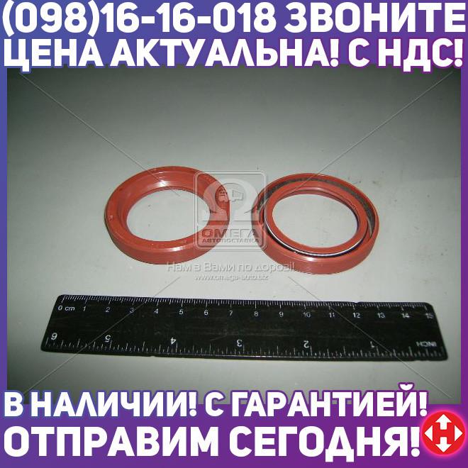 ⭐⭐⭐⭐⭐ Сальник ГУР КАМАЗ красный (141) (пр-во Россия) 864141