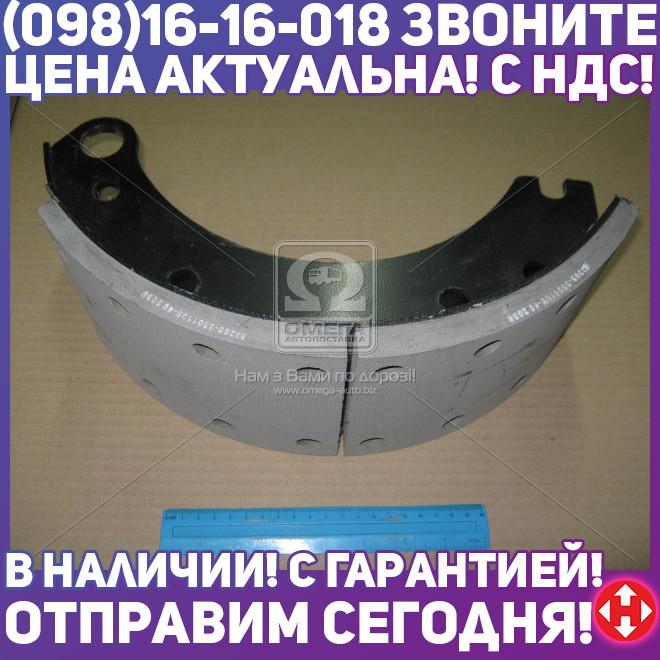 ⭐⭐⭐⭐⭐ Колодки тормозные в сборе (покупн. КамАЗ) 53205-3501090-40