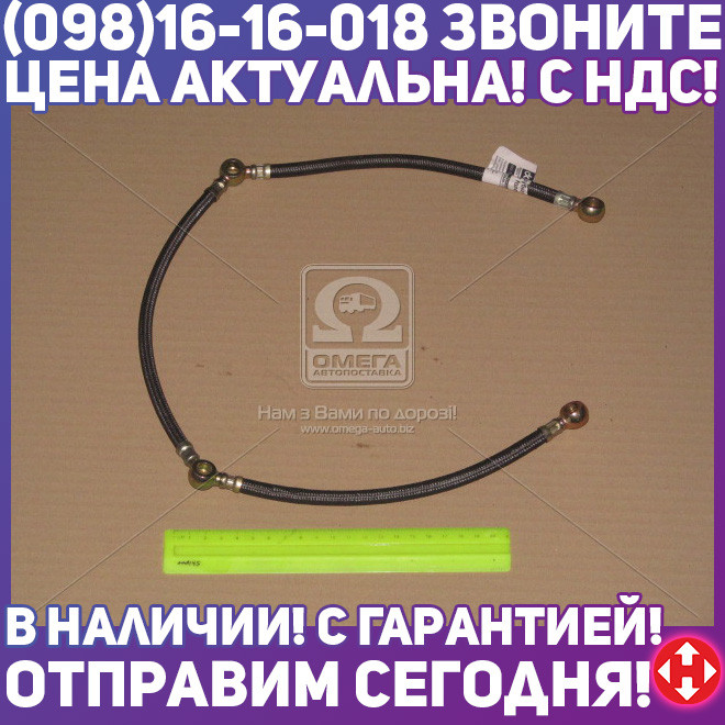 ⭐⭐⭐⭐⭐ Трубка отводящая от головок ЯМЗ 7511 (Дорожная Карта) 238БM-1104373