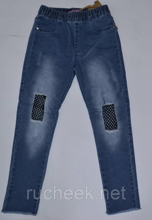 купить недорого лосины, джинсы,штаны на девочку