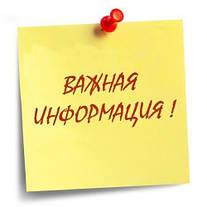 Внимание! С 22.03.19 прием заказов на корни многолетников Сезона Весна 2019 ЗАВЕРШЕН!!!