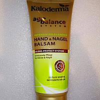 Бальзам для рук и ногтей с гиалуроновой кислотой и экстрактом ромашки Kaloderma Age Balance Balsam100 мл