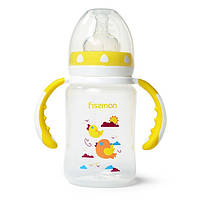 Бутылочка для кормления Fissman с ручками и широким горлышком, желтая