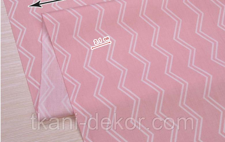 Сатин (бавовняна тканина) на персику подвійний зигзаг