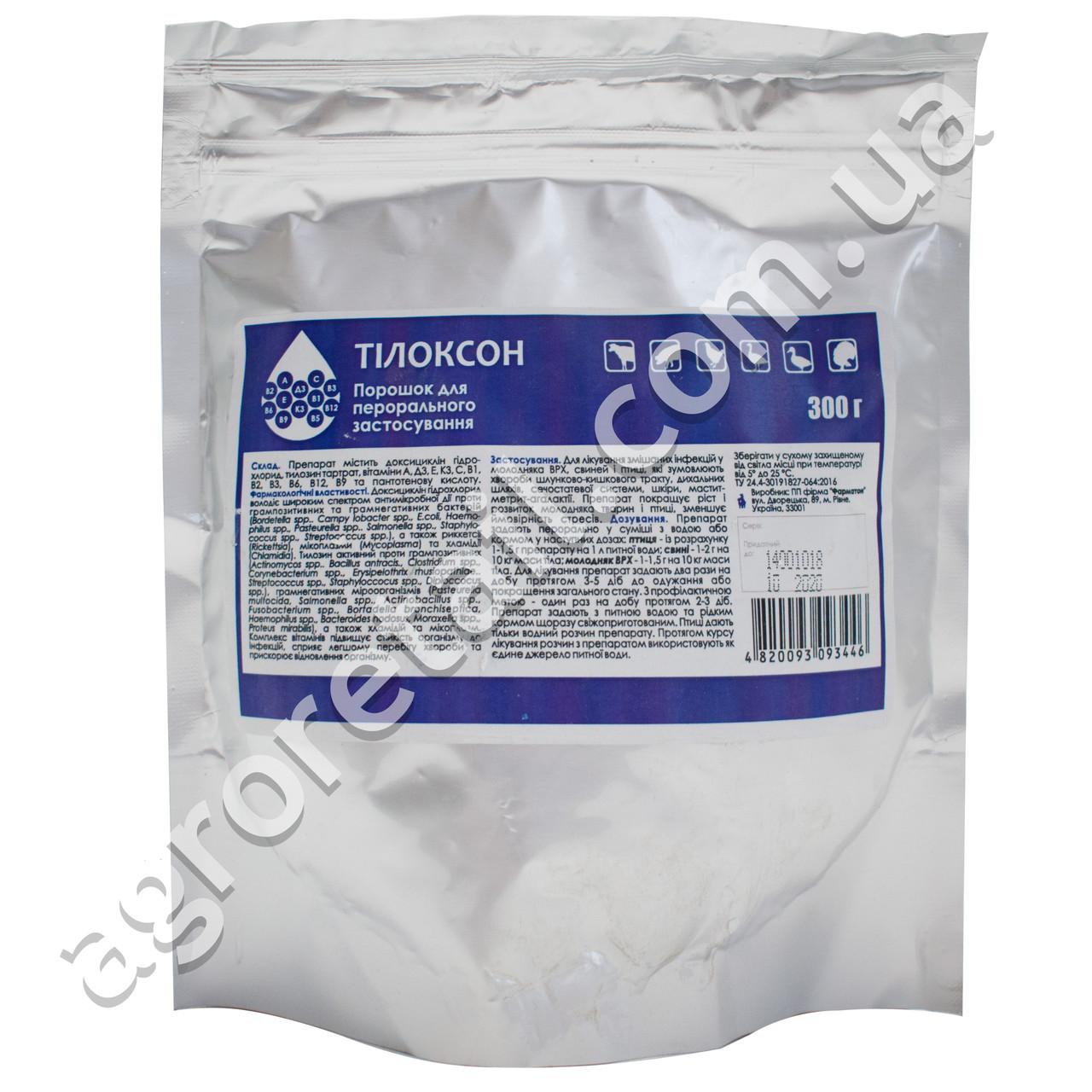 Тилоксон порошок 300 г