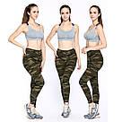 Камуфляжные лосины для фитнеса леггинсы для спорта камуфляж №7, фото 3