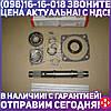 ⭐⭐⭐⭐⭐ Ремкомплект привода вентилятора МАЗ (Дорожная Карта) (подшипники напресованны, 8-м наименований ) 236.1308000-05, фото 2