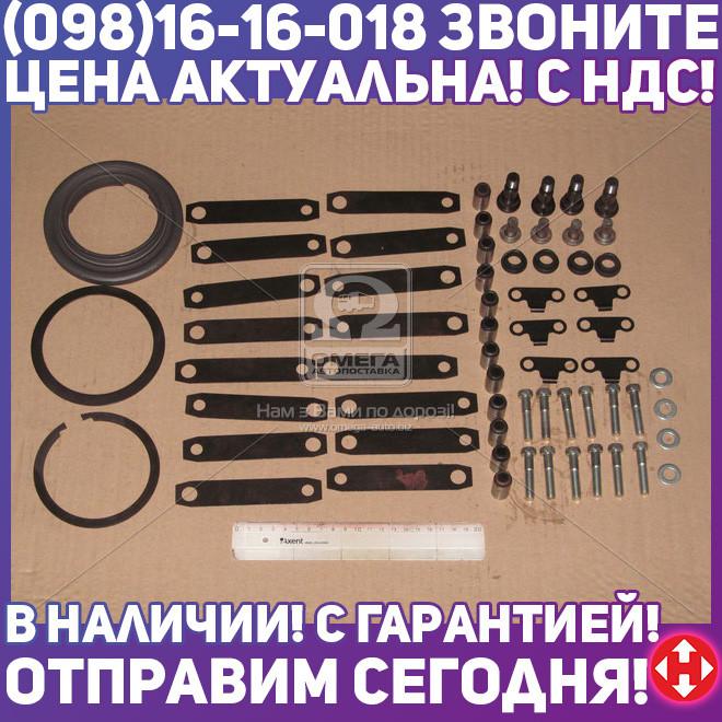 ⭐⭐⭐⭐⭐ Ремкомплект корзины сцепления 183 (11 наименований ) 183.1601000