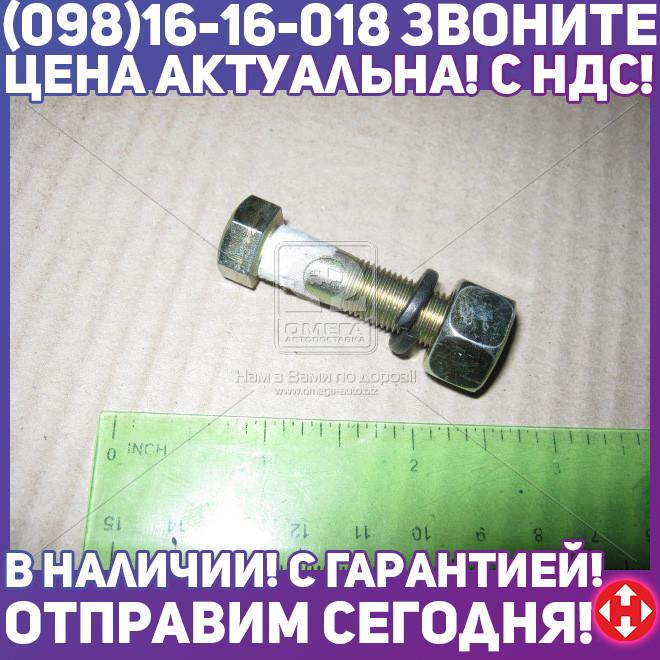 ⭐⭐⭐⭐⭐ Болт вала карданного МАЗ в сб. (гайка, гровер) М10х40 371264/250688
