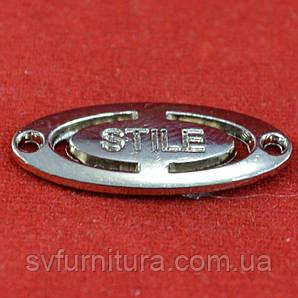 Металева нашивка У 6 срібло