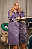 Красивое платье на пуговицах , фото 1