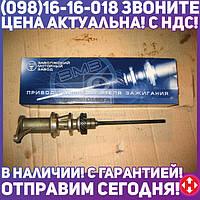 ⭐⭐⭐⭐⭐ Привод распределителя зажигания  ГАЗ 53,   фирменной упаковке  (пр-во ЗМЗ) 13-1016010-02