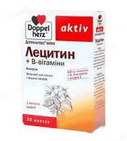 """Лецитин + витамины Доппельгерц актив""""-комплекс для головного мозга и укрепления нервной системы (30капс.)"""