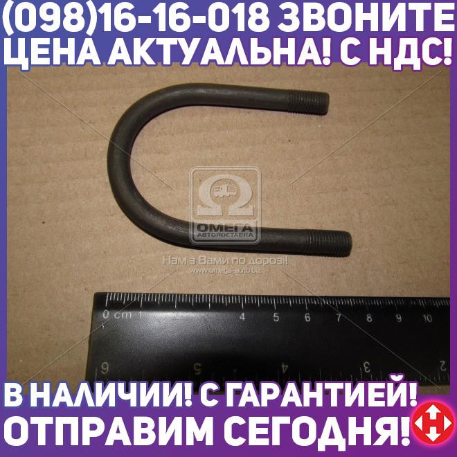 ⭐⭐⭐⭐⭐ Стремянка хомута трубы глушителя ВОЛГА D=46 (для компл карт 051247) (покупн. ГАЗ) 51-1203065-Б