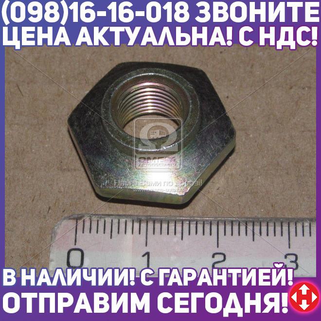 ⭐⭐⭐⭐⭐ Гайка лапки корзины сцепления ГАЗ 53 53-1601178