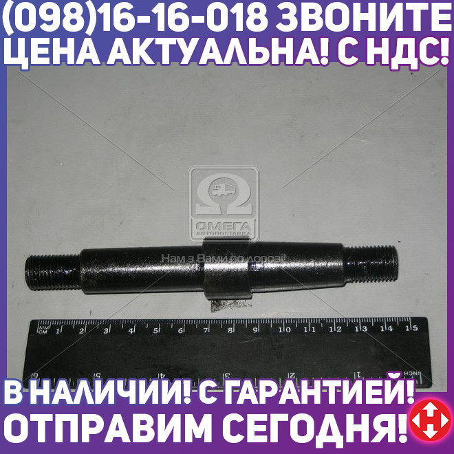⭐⭐⭐⭐⭐ Палец амортизатора ГАЗ 53, 3307, 3309 ,66 нижний подвески передней (пр-во Украина) 52-2905472-01