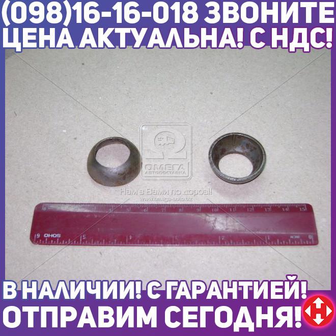 ⭐⭐⭐⭐⭐ Сухарь пальца шарового ГАЗ 3307-09,53 пальца (пр-во ГАЗ) 52-3003066
