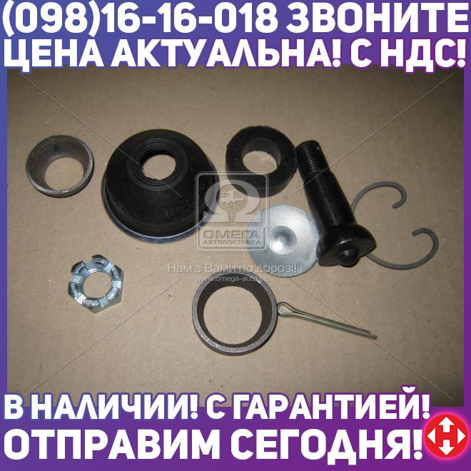 ⭐⭐⭐⭐⭐ Ремкомплект тяги рулевой ГАЗ 53 (9 наименований ) (пр-во Украина) 53А-3003008