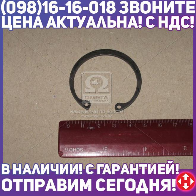 ⭐⭐⭐⭐⭐ Кольцо стопорное ГАЗ 53 53А-3003071