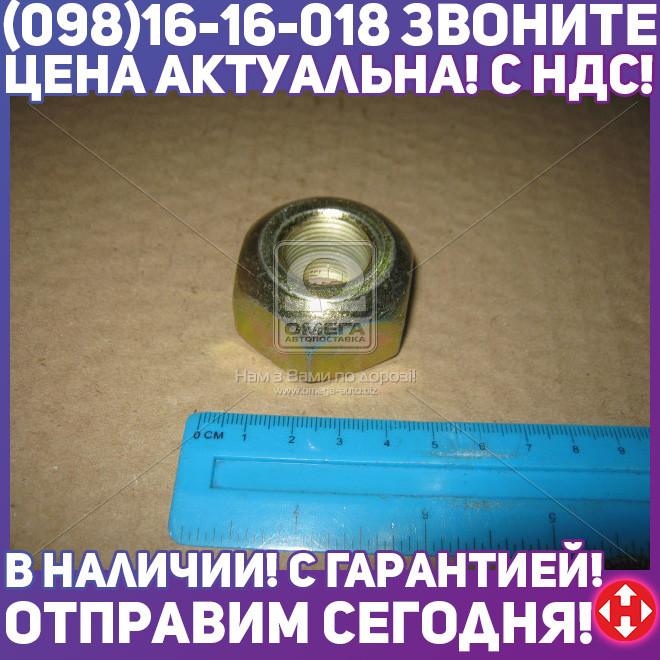 ⭐⭐⭐⭐⭐ Гайка колеса переднего ГАЗ 3307,53,ЗИЛ 130 М20х1,5 резьба правая (Дорожная Карта) 250712-П29