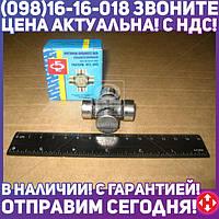 ⭐⭐⭐⭐⭐ Крестовина рулевого вала карданного ГАЗ 3307,3302,МТЗ,ЮМЗ ( с подшипником ) (производство  Прогресс)  4301-3401440