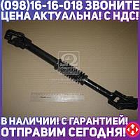⭐⭐⭐⭐⭐ Вал рулевого управления ГАЗ 3307 карданный шлицевой в сборе (пр-во Россия) 4301-3401440