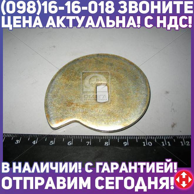⭐⭐⭐⭐⭐ Эксцентрик колодок тормоза регулировочный ГАЗ (пр-во ГАЗ) 51-3501036-Б