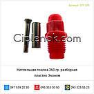 Ниппельная поилка 360 гр. разборная пластик Эконом, фото 4