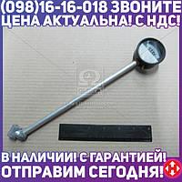 ⭐⭐⭐⭐⭐ Манометр шинный МД 14 ( 3-9 атмосфер ) (ГАЗ, ЗиЛ, КамАЗ, МАЗ)  МД-14
