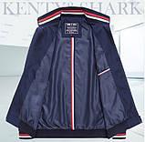 Kenty&Shark original Мужская куртка демисезон кенти шарк, фото 6