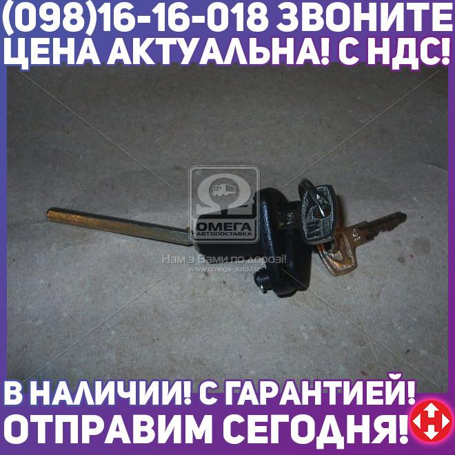 ⭐⭐⭐⭐⭐ Замок двери ГАЗ 4301, 3307 правый / левый (1 замок + 2 ключа) (покупн. ГАЗ) 4301-6105080
