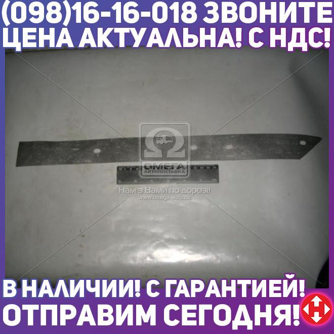 ⭐⭐⭐⭐⭐ Прокладка крыла переднего ГАЗ (покупн. ГАЗ) 4301-8403034