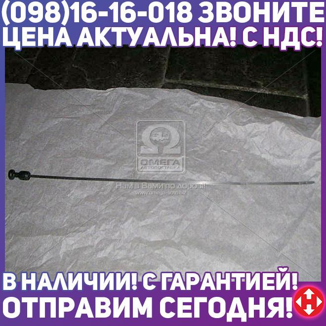 ⭐⭐⭐⭐⭐ Щуп уровня масла ГАЗ двигатель 406 (покупн. ГАЗ) 406.1009050