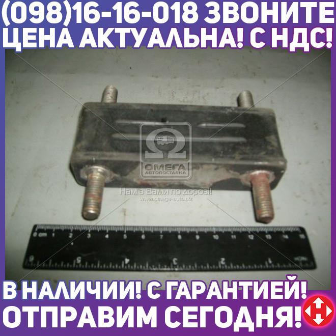 ⭐⭐⭐⭐⭐ Подушка опоры двигателя ГАЗ 2410, 3302 задняя (пр-во БРТ) 24-1001050-БР