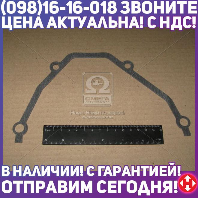 ⭐⭐⭐⭐⭐ Прокладка крышки передней ЗМЗ 406 (покупн. ЗМЗ) 406.1003240