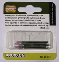 Алмазные боры насадка для полировки Proxxon  28774