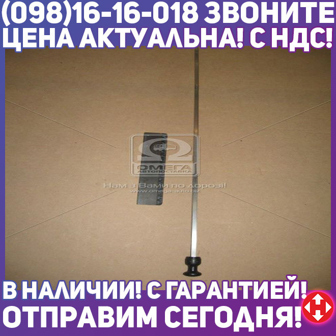 ⭐⭐⭐⭐⭐ Щуп уровня масла ГАЗ двигатель 406 (покупн. ЗМЗ) 406.1009050-01