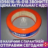 ⭐⭐⭐⭐⭐ Элемент фильтра воздушного ГАЗ 3102, 3302, ПАЗ (производство  г.Ливны)  3102-1109013-02