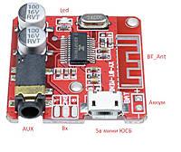 MP3 Bluetooth декодер аудио АУКС на усилитель или наушники 2 канала Питание 5В или ли-ион , фото 1
