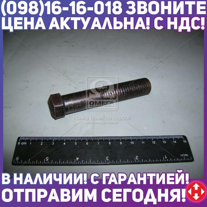 ⭐⭐⭐⭐⭐ Болт оси рычагов нижних (ремонтный) ВОЛГА (пр-во Россия) 24-2904035-01