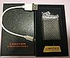 Металлическая беспламенная зажигалка двойной дуги для сигарет аккумуляторная электронная с USB аллигатор, фото 3