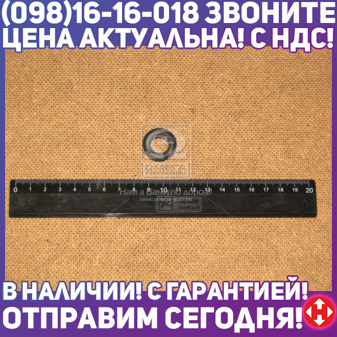⭐⭐⭐⭐⭐ Манжета d=22 ГЦС воротниковая (пр-во ЯзРТИ) 403.3505033