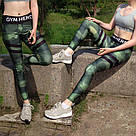 Камуфляжные лосины для фитнеса леггинсы для спорта камуфляж(М) №11, фото 7
