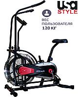 Орбитрек Air bike USA Style, красн, XXX504 Черно-красный