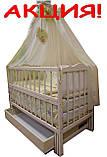 """Акция! Комплект """"Малыш с комодом грибочек"""" ваниль: Комод+ кроватка маятник+ матрас кокос + постельный набор, фото 2"""