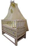 """Акция! Комплект """"Малыш с комодом грибочек"""" ваниль: Комод+ кроватка маятник+ матрас кокос + постельный набор, фото 4"""